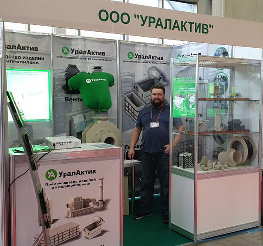 Specialists from UralActiv Ltd. took part in ExpoCoating Moscow